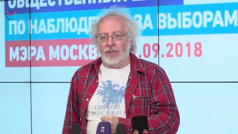 Алексей Венедиктов о работе с системой мобильный избиратель