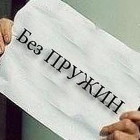 Дима Юрасов, 5 апреля 1999, Лиски, id156130468