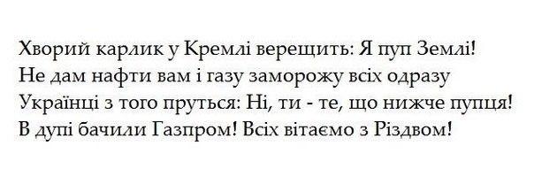 В Макеевке, Алчевске и Красном Луче русские военные проводят курсы для террористов, - ИС - Цензор.НЕТ 3919