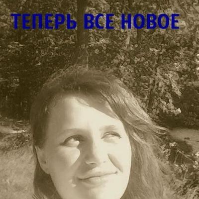 Рита Одзелюк, 12 февраля 1990, Ильинцы, id180789447