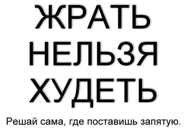 """марафон """"за 3 месяца к новой фигуре!""""-ОТЧЕТНЫЙ ПОСТ№11"""