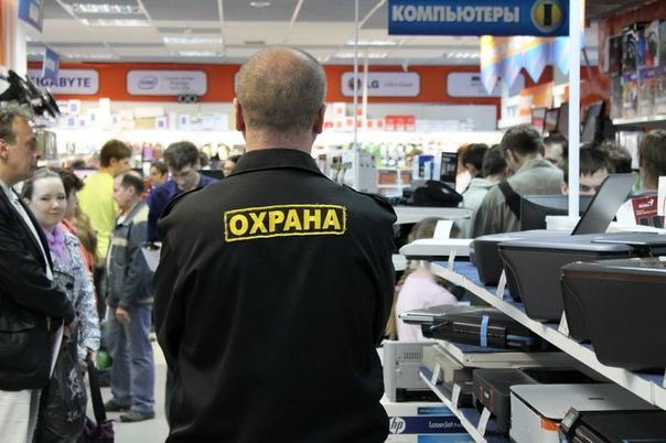 На что имеет право охранник супермаркета или магазина: может ли охранник досматривать сумки и задерживать людей
