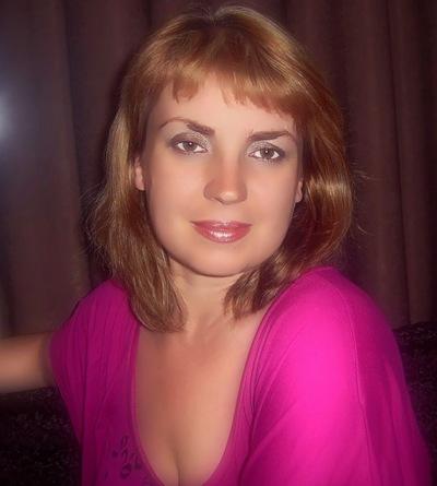 Ирина Таджиева