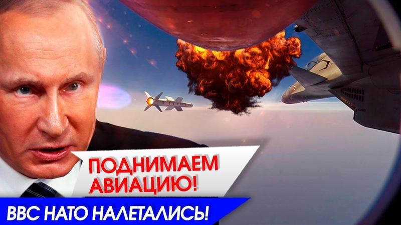 Русский Су-57 СБИЛ американский ИСТРЕБИТЕЛЬ-РАЗВЕДЧИК над КРЫМОМ