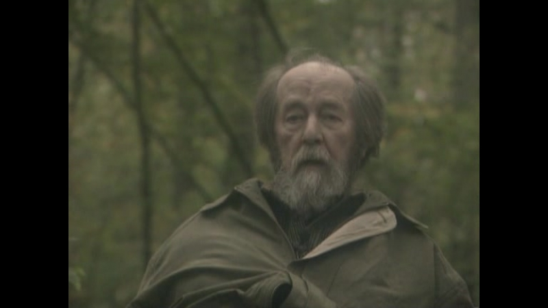 Dialogues With Solzhenitsyn - Uzel (Sokurov, 1998) Part 1 - The Knot