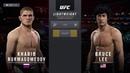 EA UFC 2 Играем за Хабиба ONLINE 10 защита титула Хабиб против легенды всех временен Брюса Ли