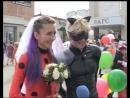 Леди Баг и Супер Кот поженились в Миассе