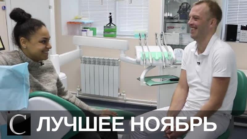 Доступно о стоматологах, влог Black List, повар Масляков и теннис