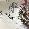 "Ресторан ""SAMURAI SUSHI"""