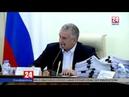 Правительство Крыма перестраивает систему контроля исполнения государственных программ
