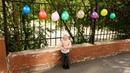 Лопаем разноцветные шарики и открываем сюрпризы. Учим цвета.