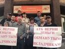 Телеканал Амурск - Единая Россия будет разбираться в с проблемой обманутых вкладчиков АТБ