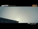 Life on mars [MV] 모두가 궁금해했던 그 OST! AGNES - 패트릭 조셉 [라온마 OST Part.1] 180701 EP.8.mp4