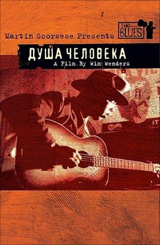 «Аниматрица» — 2003