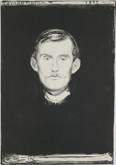 История жизни Эдварда Мунка Эдвард Мунк написал одну из самых удивительных картин 19 века: «Крик» остается загадкой для исследователей и поклонников его творчества. Кристиан Мунк, отец будущего