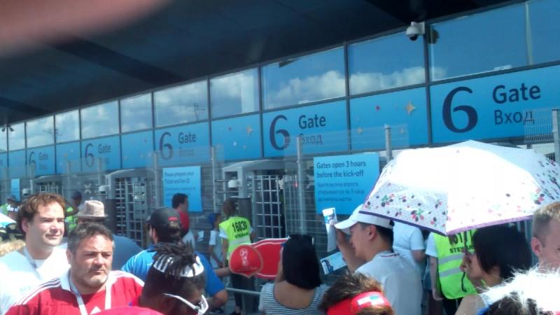 вход на стадион