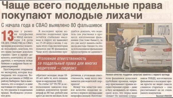 Последние новости о биометрических паспортах в украине
