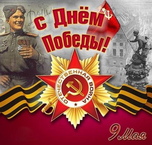 Фото №364621599 со страницы Имрана Кадырова