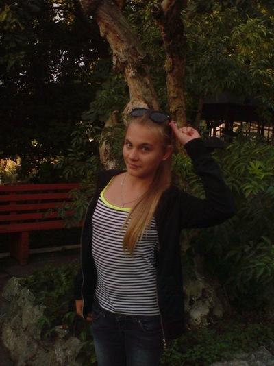 Александра Коваленко, 13 июля , Днепродзержинск, id167792493