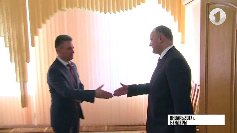 КЭБ. Встреча Президентов Приднестровья и Молдовы: есть ли повестка?