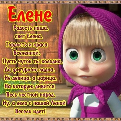 Елена Пискунова, 5 июня , Новосибирск, id183783014