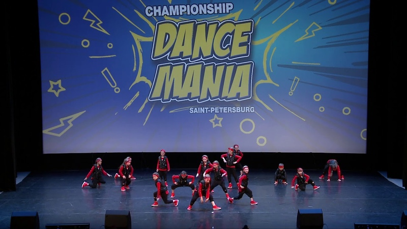 DANCE MANIA Art Point Kids