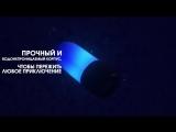 JBL Pulse 3 на сайте http://novinkasuper1.ru/