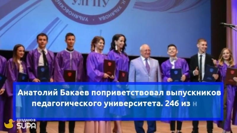 Главные события Ульяновского Регионального отделения Партии Единая Россия с 9 по 15 июля ЕР73