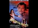 Аппассионата _ Appassionata (1974) Италия