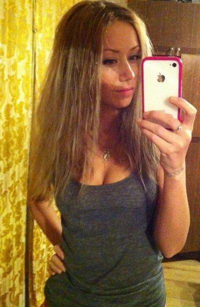 Elena Гутьяр, 5 июля , Москва, id24157406