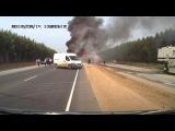 Авария/Видео регистратор/Летальный исход/На трассе столкнулись и взорвались автомобили