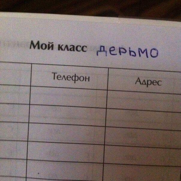 Заполнил наконец-то свой дневник