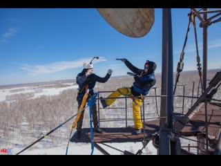 Kamil Kh. AT53 ProX Rope Jumping Chelyabinsk 2019 1 jump