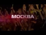 Хочу к Меладзе!Кастинг в Москве 2014