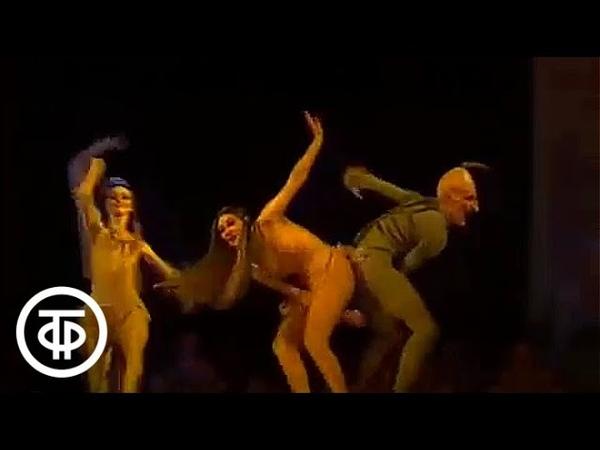 Ночь на Лысой горе. Ансамбль п/у И.Моисеева (1991) . Moiseyev Ballet