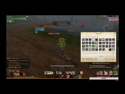 Стрим по игре ArcheAge 13 (сервер Лорея)
