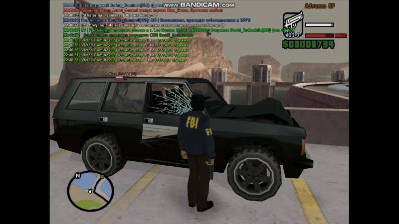 Похищение вояки 2