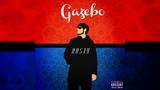 RVSTY - Gazebo