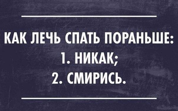 https://pp.vk.me/c7002/v7002237/1a26c/3KJ6Vk1OD3o.jpg