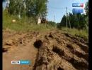 «Скорая» отказывается приезжать в посёлок под Иркутском из-за ужасной дороги