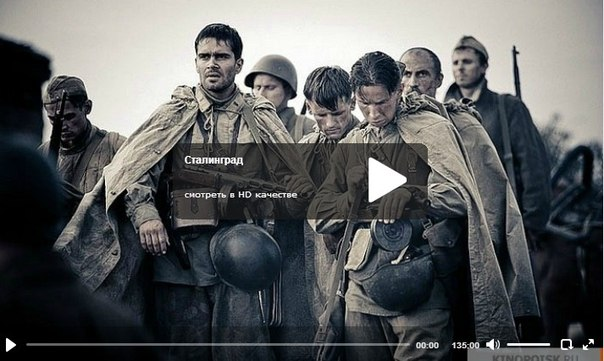 Смотреть онлайн фильмы в hd качестве лучшие кино-премьеры новинки.