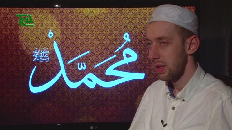 Пророк Мухаммад ﷺ Жизнеописание 15 Переселение в Медину
