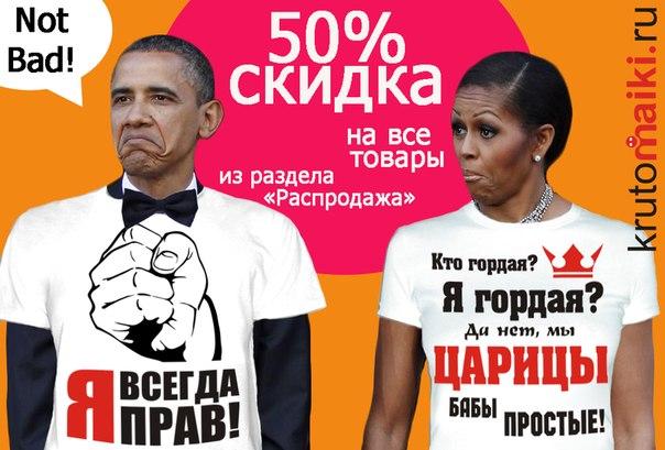 Купить Футболку С Надписью В Кемерово