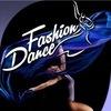 """Студия-ателье """"Fashion Dance"""""""