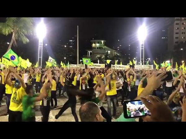 NOVA DANÇA - VAI 17 - O GIGANTE LEVANTOU! Nordestinos com Bolsonaro!