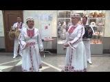Марийский частушки (ансамбль «Морко кундем»)