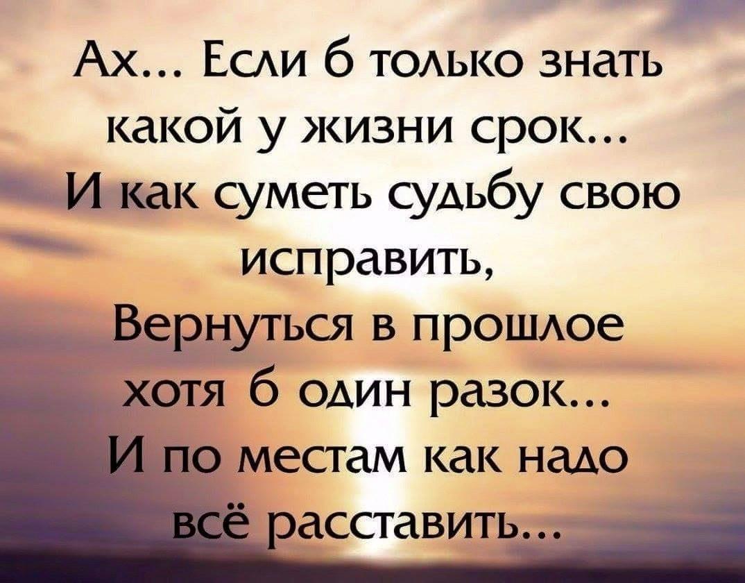 https://pp.userapi.com/c543105/v543105796/36a5e/0sH3msp-kog.jpg