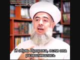 О любимом Пророке صلى الله عليه وسلم