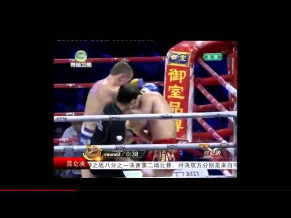 Денис Зуев(Denis Zuev, Belarus) vs Feg Xinglu (China) [Kunlun Fight 7 World Tour]