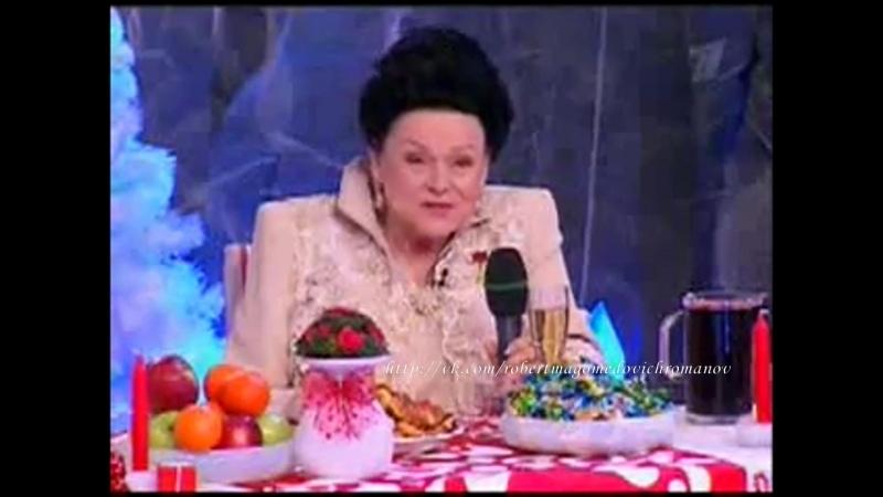 Людмила Зыкина - Течёт река Волга (Пусть говорят. Людмила Зыкина Застольные песни от главной 2008)